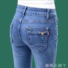 高腰牛仔褲女修身顯瘦小腳秋冬季長褲2020新款九分加絨緊身鉛筆褲 蘿莉新品