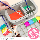 多功能手提式繪畫洗筆桶 調色盤 三件/組