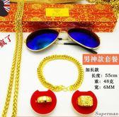 鍍金項鍊 - 男士越南沙金仿真24k黃金飾品潮禮物 圓珠鍊子粗久不掉色個性【快速出貨好康八折】
