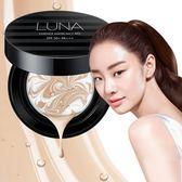 【韓國LUNA】完美保濕精華爆水粉餅-自然(粉盒X1+粉蕊12.5gX2+粉撲X2)
