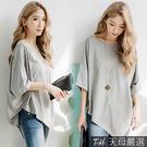 ◆台灣製造 ◆舒適棉料材質 ◆不規則下襬設計 ◆寬領口可多種穿法 ◆中大尺碼(寬鬆版)
