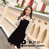 套裝/女裝洋裝女打底裙子兩件套「歐洲站」