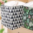 收納袋 裝被子收納袋子衣物整理袋筐巨能裝超大號棉被家用衣服搬家打包袋【快速出貨八折鉅惠】