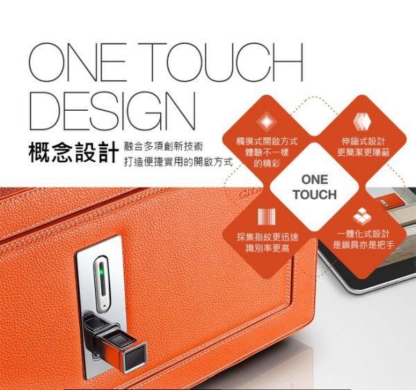 聚富凡爾賽系列頂級指紋鎖保險箱/保險櫃/金庫Versailles A45@桃保科技