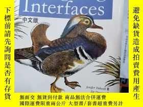 二手書博民逛書店罕見原版 Designing Interfaces中文版 Jen