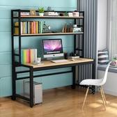 電腦臺式桌家用簡約學生臥室書桌書架組合學習桌辦公桌兒童寫字桌  ATF  極有家