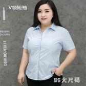 夏季職業藍襯衫短袖韓范修身OL學生襯衣大碼商務正裝面試工作服 QQ21659『MG大尺碼』
