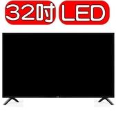飛利浦【32PHH4032】32吋LED液晶顯示器+視訊盒