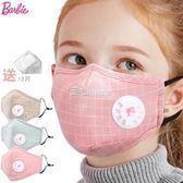 女童口罩純棉透氣冬公主小孩專用幼兒兒童寶寶防霧霾pm2.5  走心小賣場