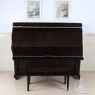 鋼琴蓋巾推薦加厚金絲絨鋼琴罩半罩現代簡約...