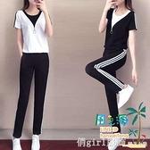 套裝 休閒運動套裝女短袖長褲夏季時尚拉鏈大碼韓版潮流兩件套【風之海】