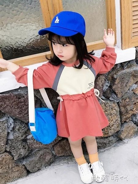 女童連帽T恤秋裝2019新款兒童春秋款韓版洋氣中長款上衣寶寶連帽T恤裙潮 歐韓時代