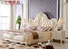 【大熊傢俱】JIN T12 歐式雙人床 六尺床 床台 皮床 床架 公主床 法式 另售 化妝台 衣櫃 床頭櫃