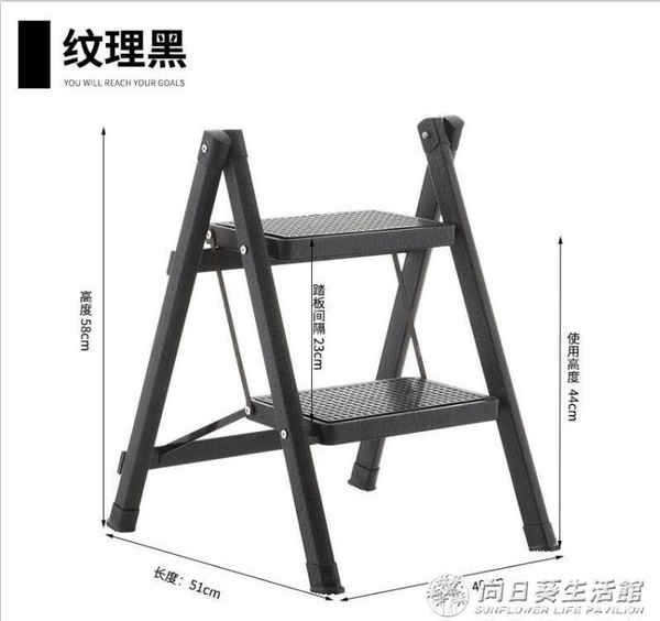 家用梯椅兩級梯登梯折疊洗車雙層高低階梯凳子可汽車墊腳凳二步階 『向日葵生活館』