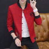 春季新款中國風唐裝男薄款夾克復古民族風刺繡盤扣青年外套中山裝 「爆米花」