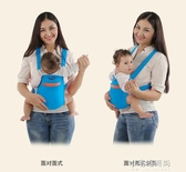 嬰兒背帶 寶寶小孩多功能嬰兒背帶前抱式四爪傳統後背透氣輕便收納 【快速出貨】