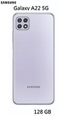 Samsung Galaxy A22 5G (4G/128G) 6.6吋 5G智慧手機 (公司貨/全新品/保固一年)
