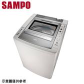 【SAMPO聲寶】13公斤好取式定頻單槽洗衣機ES-E13B(J)