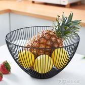 北歐風格水果盤客廳家用茶幾創意鐵藝現代水果籃零食托盤瀝水菜籃 探索先鋒