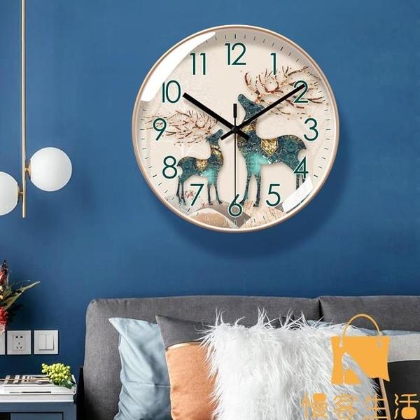 掛鐘客廳鐘表簡約北歐時尚家用時鐘掛表現代創意石英鐘【慢客生活】