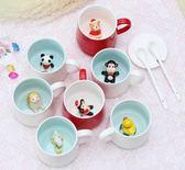 陶瓷馬克杯可愛立體動物牛奶咖啡杯創意卡通情侶禮品水杯子【快速出貨】