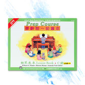 小叮噹的店- AP120《艾弗瑞》幼童本-鋼琴教本(C)【CD版】