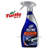 【愛車族】美國龜牌Turtle Wax ICE極緻高潑水噴蠟