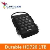 【台中平價鋪】全新 ADATA威剛 Durable HD720 1TB  2.5吋軍規防水防震行動硬碟 (黑)