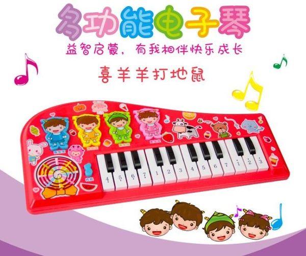寶寶啟蒙玩具兒童多功能電子琴嬰兒早教益智音樂男女小鋼琴