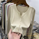 韓版長袖針織開衫女洋裝百搭薄款上衣外套【繁星小鎮】