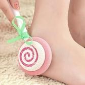 雙面磨腳石 搓腳板腳去死皮老繭角質工具修腳器腳後跟搓腳石【免運85折】