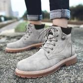 馬丁靴男灰色短靴高邦工裝鞋青年男靴高腰靴子馬靴男韓版 交換禮物