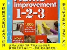 二手書博民逛書店Home罕見improvement 1-2-3 3rd edition【精裝本, 附帶一張光盤】Y202807
