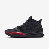 Nike Kyrie 7 Ep [CQ9327-001]男鞋 運動 休閒 籃球 包覆 貼合 抓地力 支撐 舒適 黑