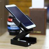金屬折疊懶人手機桌面支架簡約快手直播便攜萬能視頻拍攝美甲俯拍 深藏blue