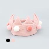 皇冠造型加厚布藝髮帶
