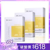 【Dr.Douxi 朵璽旗艦店】卵殼精萃乳霜皂100g 美美皂 *3