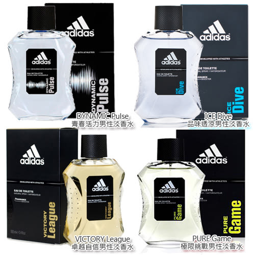 ADIDAS愛迪達 運動男性淡香水系列100ml (9款) 【UR8D】