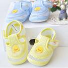 黃色小鴨 PiyoPiyo網狀嬰兒學步涼...