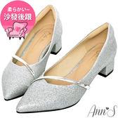 Ann'S高挑公主的婚鞋-閃亮軟金屬斜帶顯瘦低跟尖頭鞋-銀