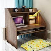 床上書桌電腦桌大學生宿舍上鋪下鋪懶人桌做桌寢室簡易學習小桌子花間公主YYS