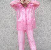 雨衣雨褲套裝成人男女防水全身分體防寒戶外透明薄款超輕野趣通用    9號潮人館