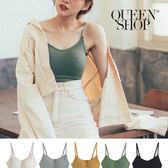 Queen Shop【01041570】可調肩帶純色內搭小可愛 五色售*現+預*
