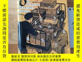 二手書博民逛書店Sixteen罕見On An Anthology Of Railway StoriesY15335
