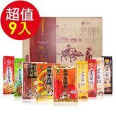 【美雅宜蘭餅】經典牛舌餅禮盒