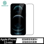 【愛瘋潮】 NILLKIN Apple iPhone 13 mini Amazing CP+PRO 防爆鋼化玻璃貼 滿版防指紋 防刮 防爆