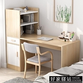 北歐書房書桌書架組合學習桌電腦桌家用臥室書櫃一體學生寫字桌子