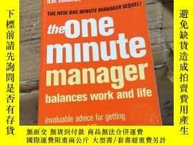 二手書博民逛書店the罕見one minute manager balances