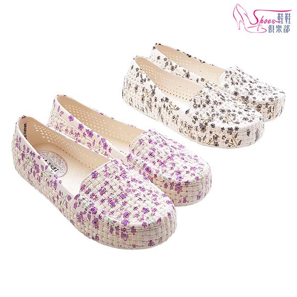 洞洞鞋.仿編織鄉村風防水防滑軟Q洞洞娃娃鞋.紫/棕【鞋鞋俱樂部】【239-5851】