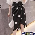 魚尾長裙 2020夏季新款韓版高腰顯瘦不規則波點中長款網紅半身裙女 8號店